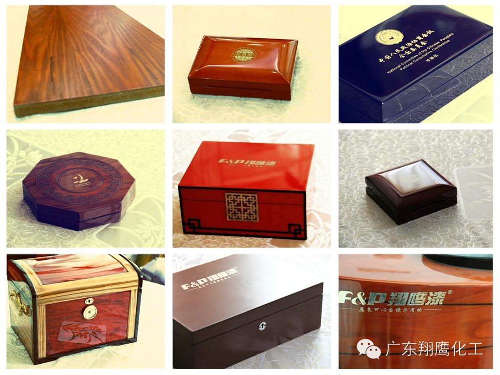 首饰包装盒应用案例