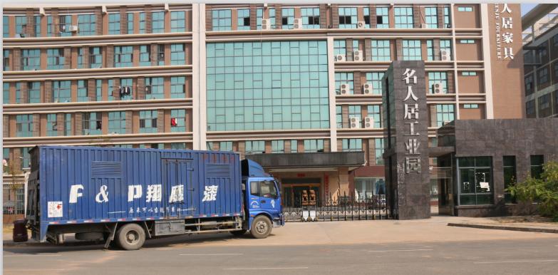 在中国,80%的影院音箱选用翔鹰专用音箱漆