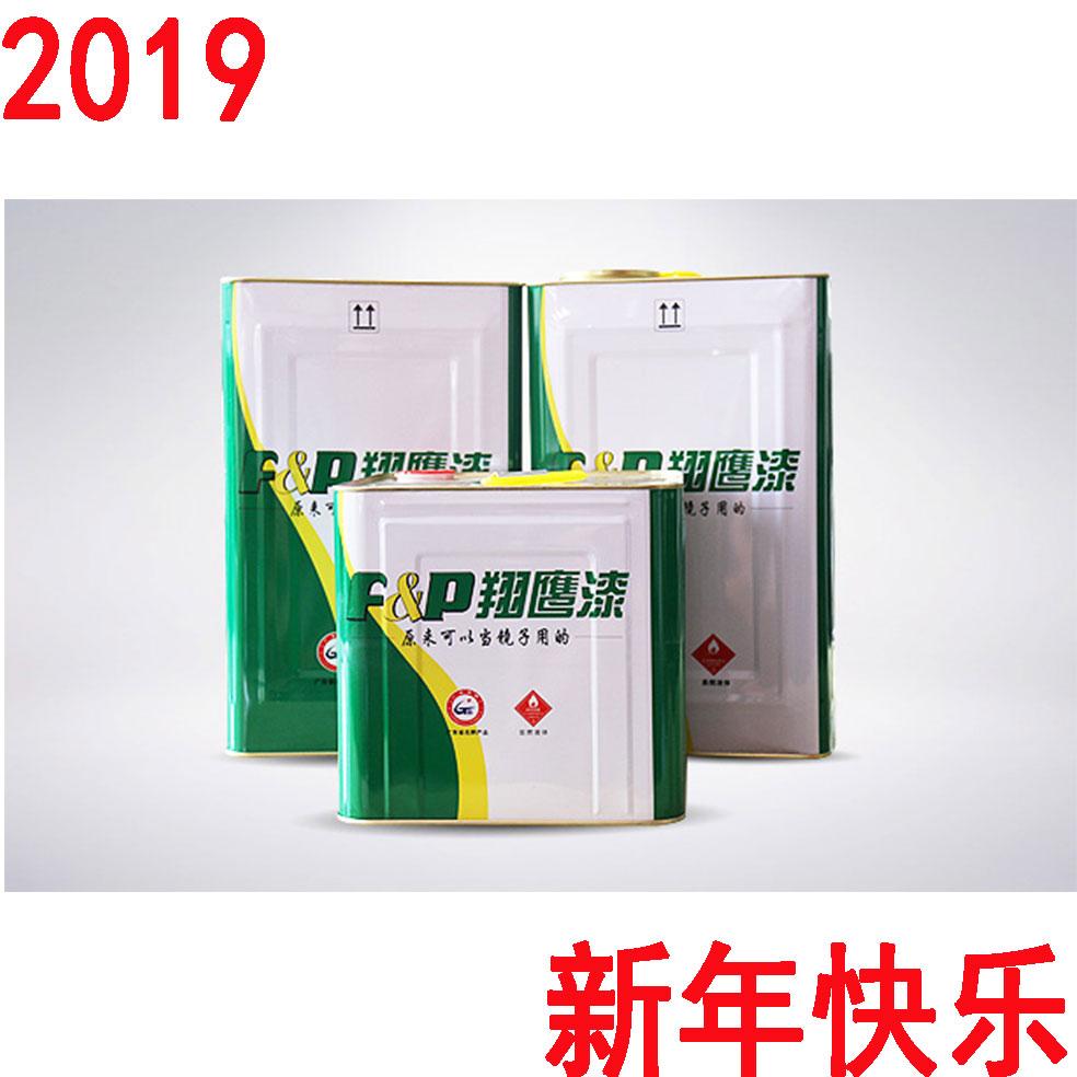 2019年翔鹰漆春节放假通知