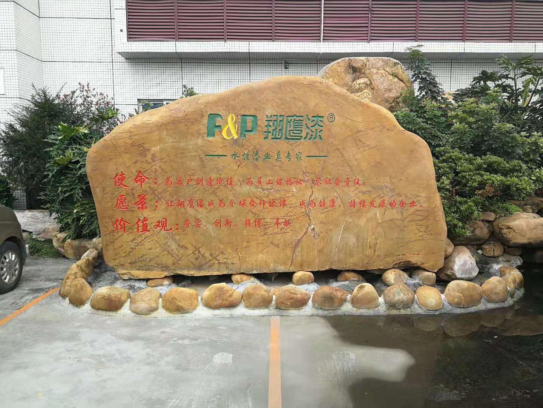 致客户:翔鹰漆2019年清明节放假安排