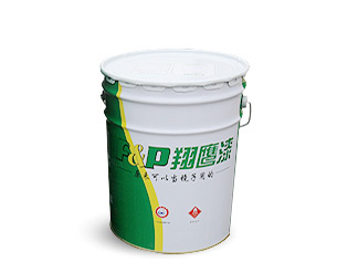 PU五金烤漆XY-6000