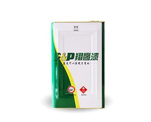 PU净味哑光白面漆XY-5813