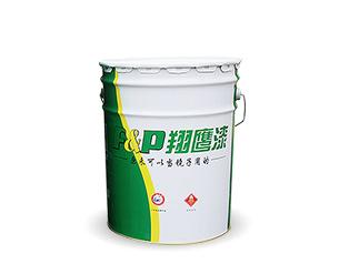 水性防涨筋清底漆XY-W4003
